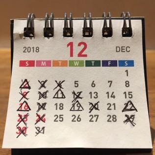 12月再修正