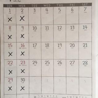 201909カレンダー