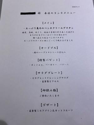 岡田さんBDランチ